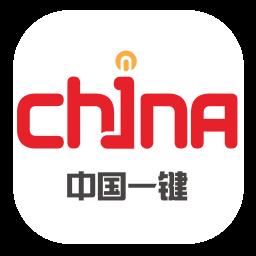 中国一键报警app