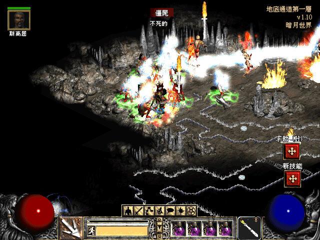 暗黑破坏神2暗月世界 v3.3 中文版 0