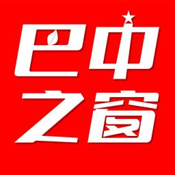 巴中之窗app