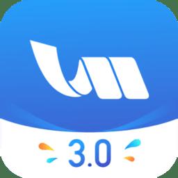 银联商务手机版v3.0.6 安卓官方版