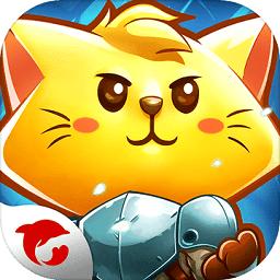 猫咪斗恶龙无限金币修改版
