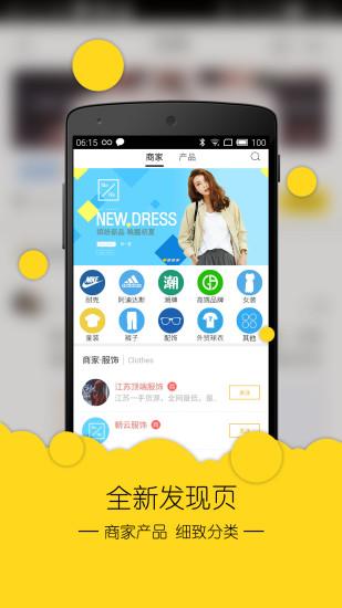安福通商城app v3.0.3 安卓官方版 1