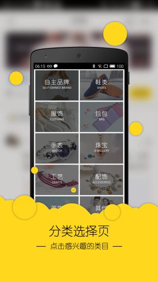 安福通商城app v3.0.3 安卓官方版 4