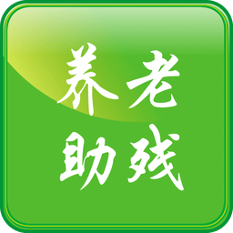 北京通e商户手机版
