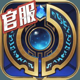 英雄外传手机版中文版