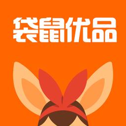 袋鼠优品app