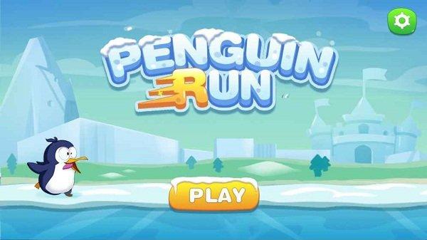 2 安卓版  奔跑吧企鹅手游简介 奔跑吧企鹅是一款可爱的冒险闯关游戏