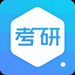 考研界app