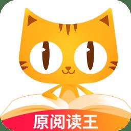七猫精品小说app