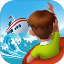 漂移救援手游(drift rescue)