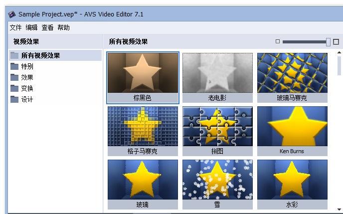 video editor中文版