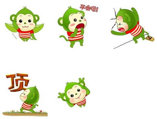 一只绿色可爱的小猴子,还有一只黑色的小猴子,这个表情包中的表情比较多。有:舔冰糕,被射中吐血,荡树枝,必胜,拍脑袋,有蚊子,击鼓,喝酒,杯子摔碎了,望,出手,吃馒头,从坚果中生出小猴子,挠头,你一定会爱上我,鄙视,飞,捂眼,不客气,吊着,吹口哨,困了,坐在香蕉上吃,闪电中,不会吧!生活TMD沉重,鼓掌,扛东西,睡在云上。去死吧。踹8,不,。。。。