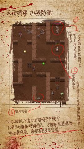 迷城起源测试版
