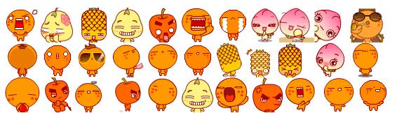 首页 联络聊天 qq表情包  → 水果qq表情包最新版 免费版  水果qq表情