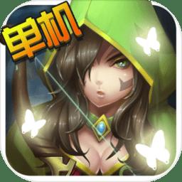 幻想小勇士1.2.0内购版