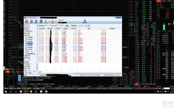 东方期货期货模拟交易软件(恒生版) v3.0 官方版 0