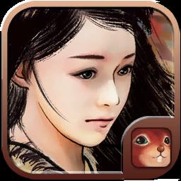 金庸群侠传x1.0.0.5版本