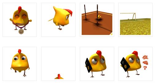 幸福鸡表情包第三季下载|幸福鸡qq表情包第三季下载版图片