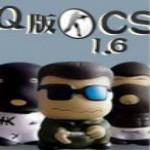 反恐精英Q版cs1.6中文版