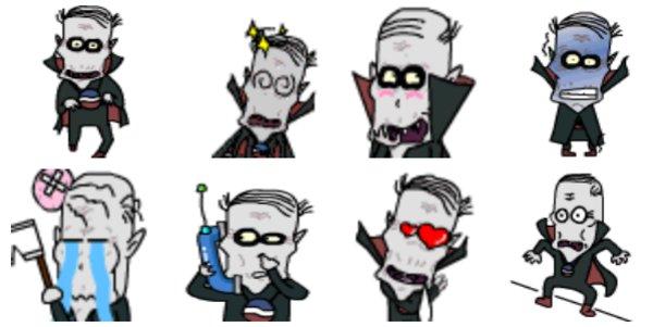 吸血伯爵咕噜木qq表情包简介 像是一个灰色的僵尸,表情有笑呵呵,抓狂