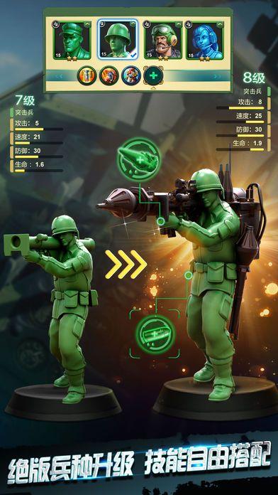 綠色軍團破解版