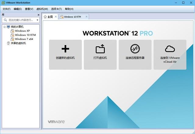 vmware workstation12最新破解版 v12.5.7 完整版 0