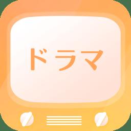 日劇控app