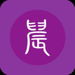 晨阅免费小说app