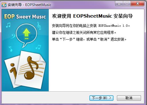 eop钢琴谱 v1.0.9.18 官方版 2