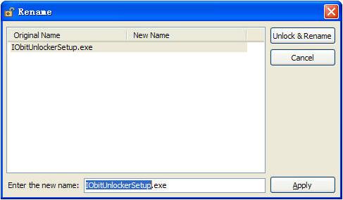 iobit unlocker64位 V1.1 绿色版 1