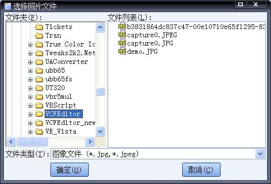 vcfedito绿色版(vcf通讯录编辑器) v3.0.1 官方版 3