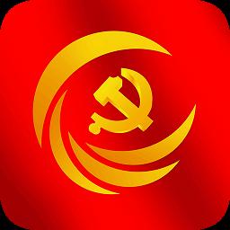 武汉智慧党建手机版