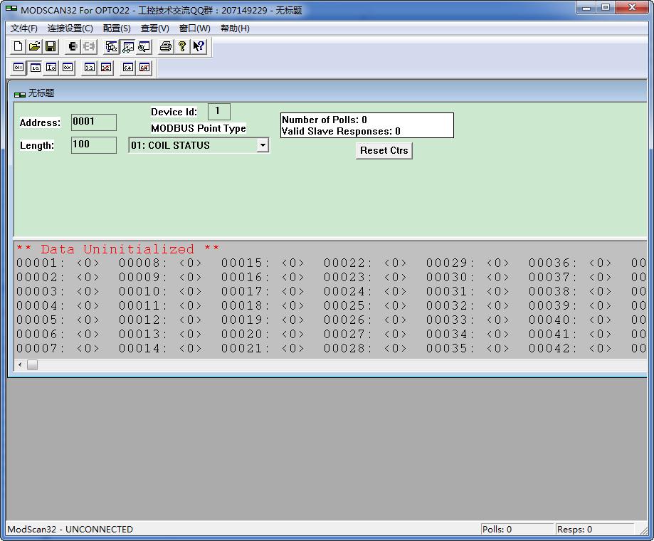 modscan32汉化版