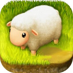 拯救羊羊手机版