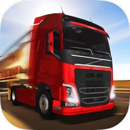 模拟卡车2014无限金币版
