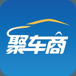 百姓聚车商app