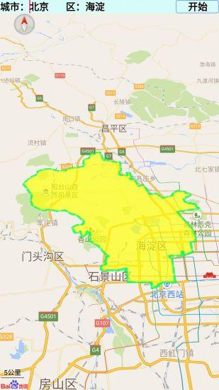 中国地图全图高清版手机版 v1.8.217 安卓版0