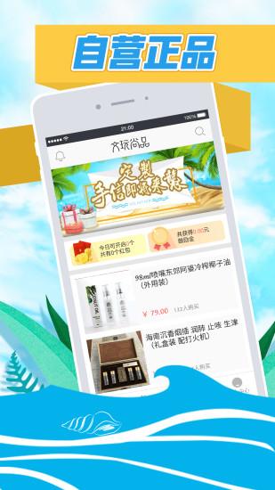 文玩尚品app v2.1.0 安卓版 0