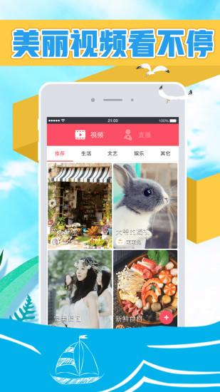 文玩尚品app v2.1.0 安卓版 1