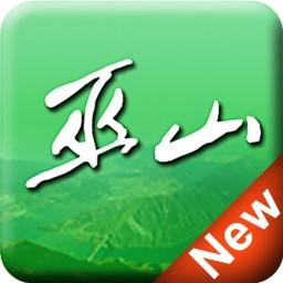 巫山app