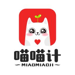 喵喵计app