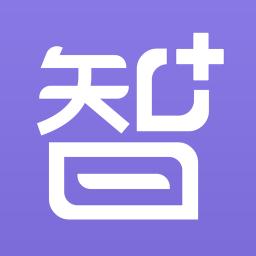 丁香智汇app