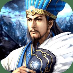 攻城三国志游戏