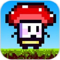 蘑菇英雄无限金币版