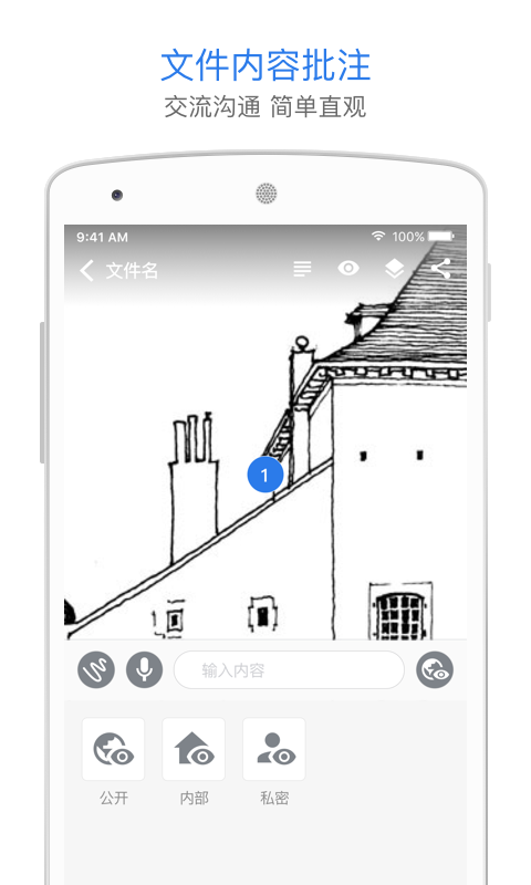 巴别鸟ios版 v1.7.2 iphone版 2