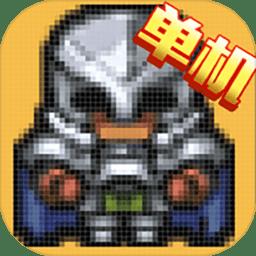 新三国手游v1.0 安卓版
