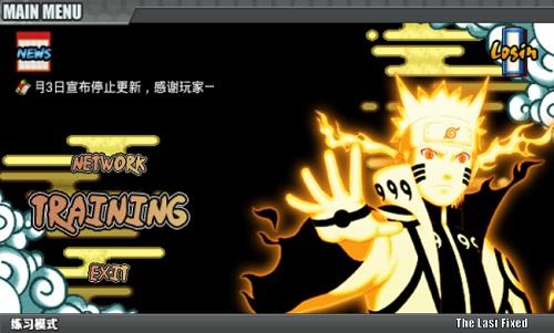火影战记无限金币破解版 v1.22 安卓无限技能版0