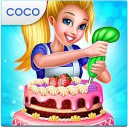 3d模拟蛋糕师完整版