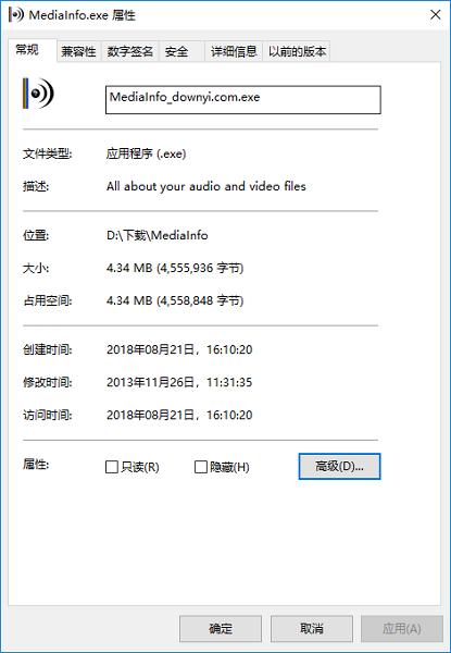 mediainfo中文版 v0.7.65.0 免费版1