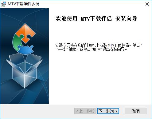 mtv下载伴侣软件